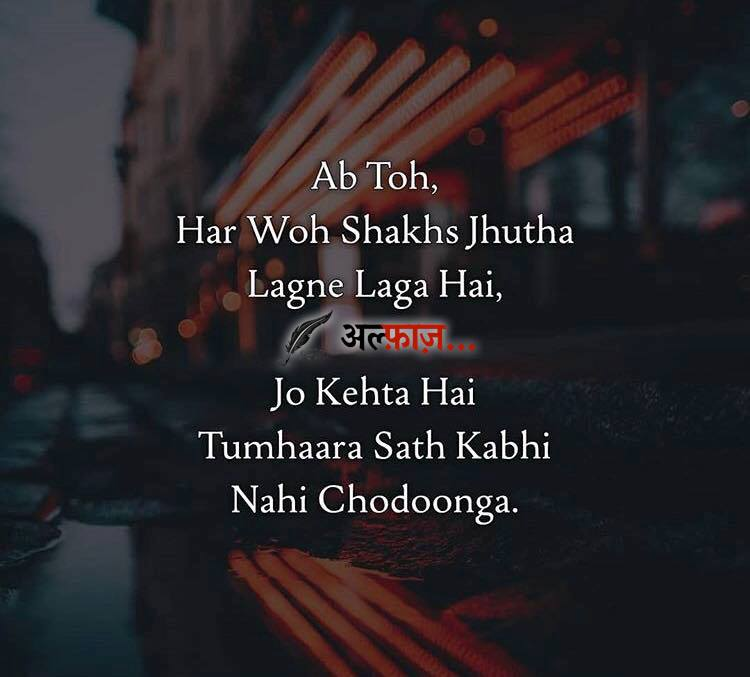 latest sad shayari in hindi photo