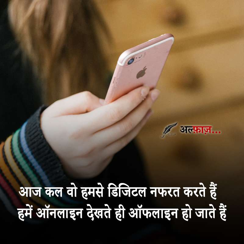 Sad Shayari Latest À¤¶ À¤¯à¤° In Hindi Status Image For Fb Whatsapp Instagram